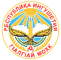 Coat of Arms of Ingushetia.svg