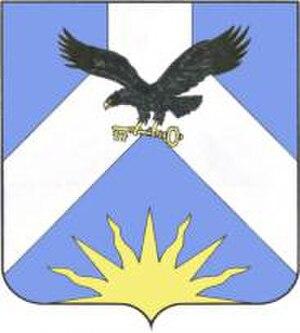Mineralnye Vody - Image: Coat of Arms of Mineralnye Vody (Stavropol kray)(2011)