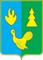 Coat of Arms of Sovetsky (Khanty-Mansia).png