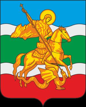 Zhukovsky District, Kaluga Oblast - Image: Coat of Arms of Zhukov (Kaluga oblast)