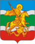 Coat of arms of Zhukov