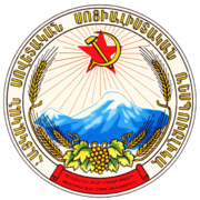 Coat of arms of Armenian SSR