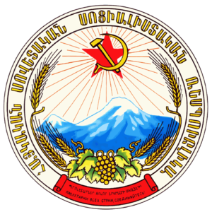 Coat_of_arms_of_Armenian_SSR.png