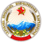Coat of arms of Armenian SSR.png