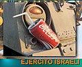 Coca cola en israel - panoramio.jpg