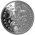 Coin of Ukraine Mamay R.jpg