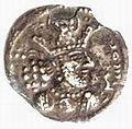 Coin shapur ii s.JPG