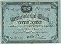 Collectie Nationaal Museum van Wereldculturen TM-1315-3 Bankbiljet van vijftig cent van de Curacaosche Bank Curacao.jpg