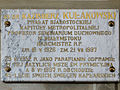 Commemorative plaque in Basilica of the Nativity of St Mary and St Nicholas in Bielsk Podlaski - 06.jpg