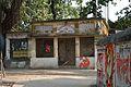 Communist Party of India Marxist - Office - Saidpur - Taki - North 24 Parganas 2015-01-13 4766.JPG