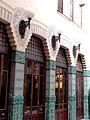 Conservatori Municipal de Música de Barcelona 31.JPG