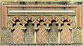 Cordoue - Mosquée - arcature 2.JPG