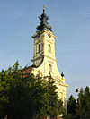 Crepaja, Orthodox Church.jpg
