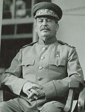 Иосиф Сталин на Тегеранской конференции