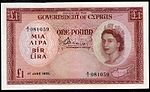 Chipre-1-libra-1955-F.jpg