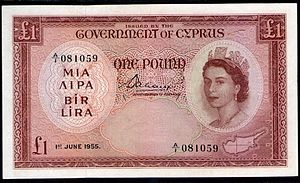 Cypriot pound - £1 Cyprus pound note issued in 1955.