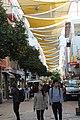 Cyprus Ledra Street IMG 6680.JPG