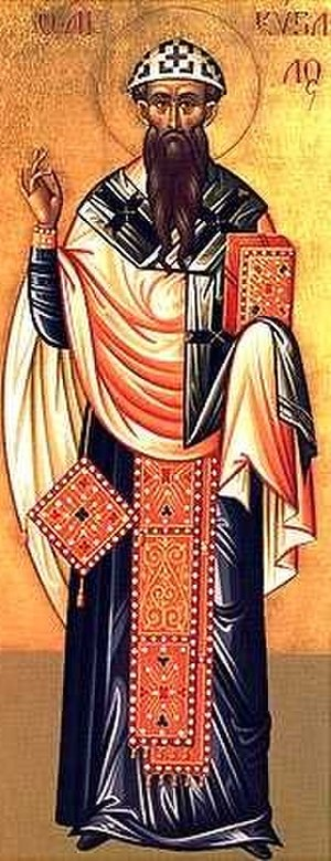 Liturgy of St Cyril - Saint Cyril of Alexandria