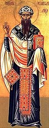 Cyril of Alexandria.jpg