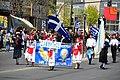 Défilé de lindépendance grecque à Montréal 2010.jpg