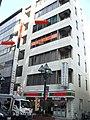 DCEC Hasumi.jpg