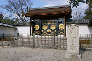 Sanbō-in - Karamon (National Treasures of Japan)