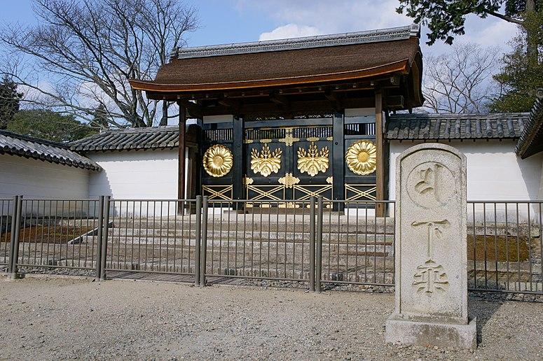 Daigoji Sanboin Kyoto03s3s4592