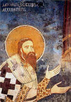 Danilo II, Serbian Archbishop - Saint Danilo II, fresco from Patriarchal Monastery of Peć