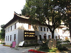 Daosheng Church 2011-10.JPG