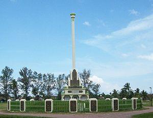Syiah Kuala University - Darussalam monument at Syiah Kuala University