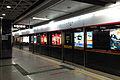 Dashadi Station Platform For Wenchong.JPG