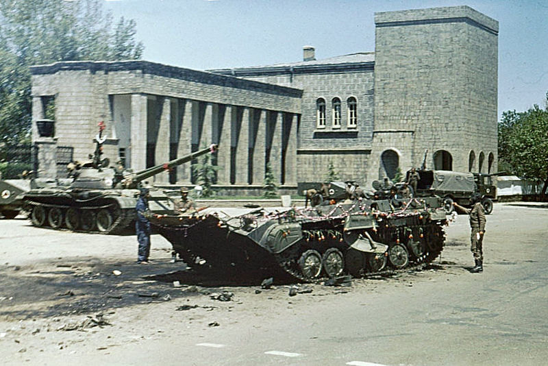 Día después de la Revolución de Saur en Afganistán. Autor: Desconocido, 29/04/1978. Fuente: Wikimedia Commons (CC BY-SA 3.0)