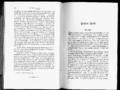 De Wilhelm Hauff Bd 3 008.png
