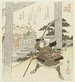 De krijger Homma Suketada, een voorbeeld uit de Kronieken van de Grote Vrede-Rijksmuseum RP-P-1958-447.jpeg