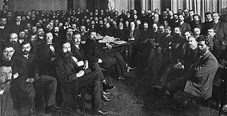 Vyborg Manifesto - Gathering during the trial of politicians involved in the 'Vyborg Manifesto'. All except two were sentenced to three months in prison.