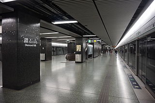 Diamond Hill station MTR station in Kowloon, Hong Kong