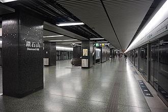 Diamond Hill Station - Platform 2