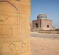 Diwan Shurfa Khan 1638 AD from Governor house.jpg