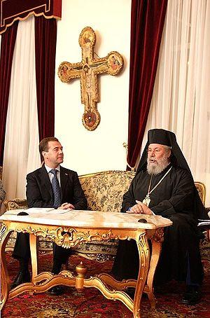 Chrysostomos II of Cyprus - Chrysostomos II with the then President of Russia Dmitry Medvedev