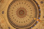 Dome of Eyüp Sultan Mosque.JPG