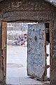 Doorway, Sana'a, Yemen (14461559578).jpg