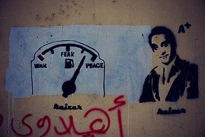 Bassem Youssef - Bassem Youssef graffiti 2012