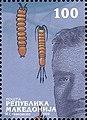 Dr. Stanko Karaman.jpg