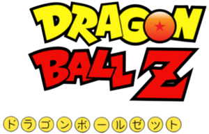 Immagine Dragon Ball Z Logo.png.