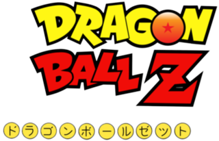 <i>Dragon Ball Z</i> 1989–1996 anime based on the Dragon Ball manga series