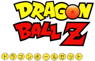 Dragon Ball Z - Image: Dragon Ball Z Logo