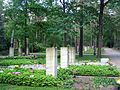 Dresden Heidefriedhof Urnengemeinschaftsgräber (2).jpg