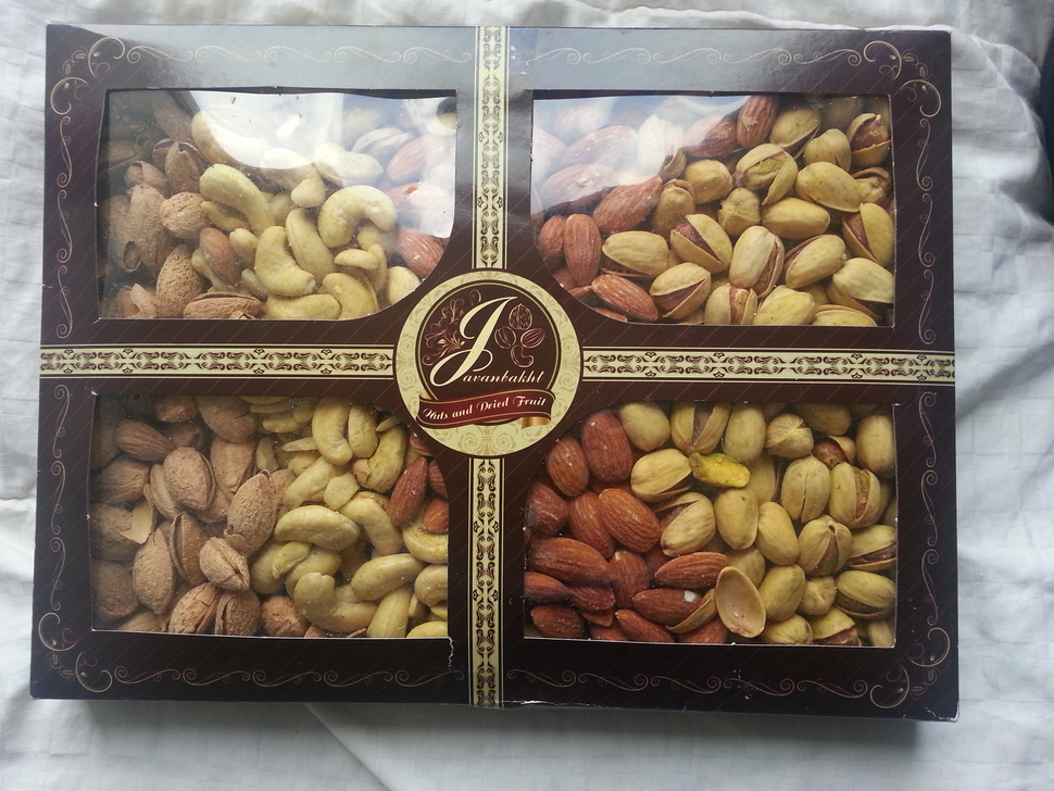 Dried fried nuts