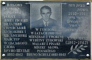 Drohobycz Ghetto - Commemorative plaque at the ghetto house  of Polish writer and artist Bruno Schulz