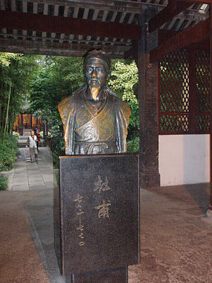Du Fu - The statue in his Thatched Cottage, Chengdu, China